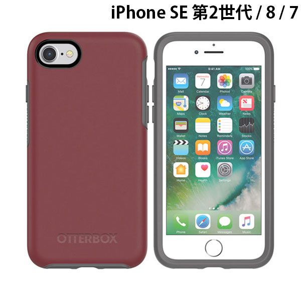 OtterBox iPhone 8 / 7 Symmetry Series Fine Port