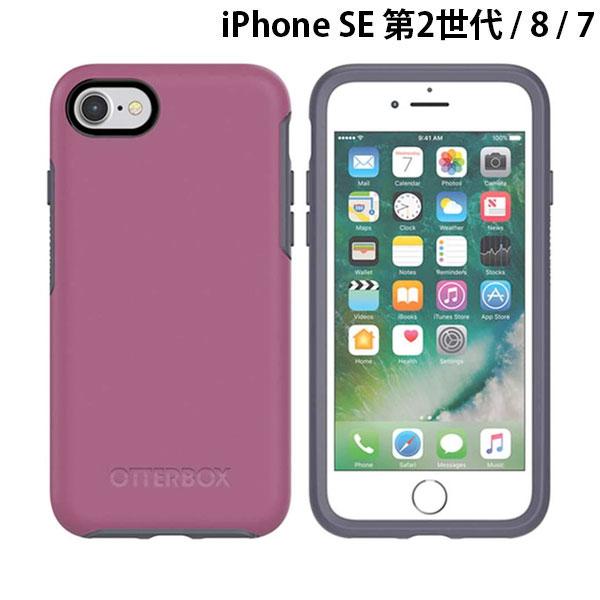 OtterBox iPhone 8 / 7 Symmetry Series Mix Berry Jam