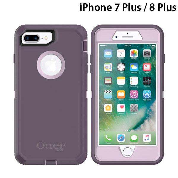 OtterBox iPhone 8 Plus / 7 Plus Defender Series Purple Nebula