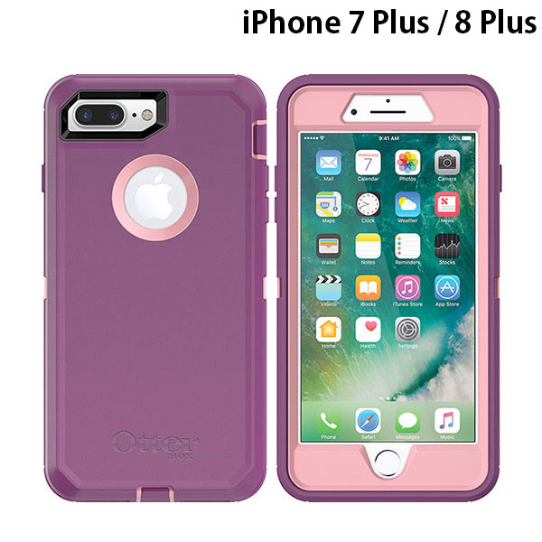 OtterBox iPhone 8 Plus / 7 Plus Defender Series Vinyasa