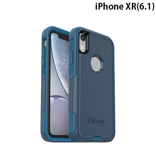 OtterBox iPhone XR Commuter BESPOKE WAY