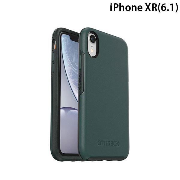 OtterBox iPhone XR Symmetry IVY MEADOW