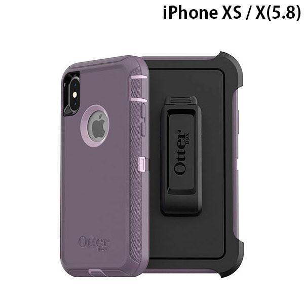 OtterBox iPhone XS / X DEFENDER PURPLE NEBULA