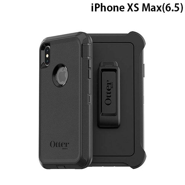 OtterBox iPhone XS Max DEFENDER BLACK