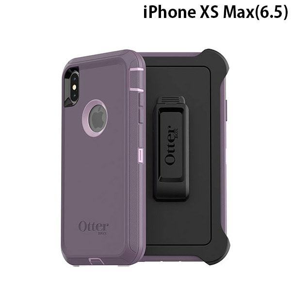 OtterBox iPhone XS Max DEFENDER PURPLE NEBULA