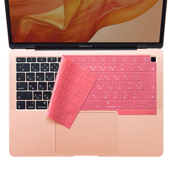 SANWA 2018 / 2019 MacBook Air 13インチ Retinaモデル専用 シリコン キーボードカバー 日本語配列 ピンク