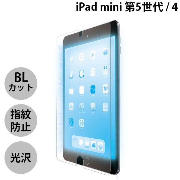 エレコム iPad mini 第5世代 / 4 保護フィルム ブルーライトカット 高光沢