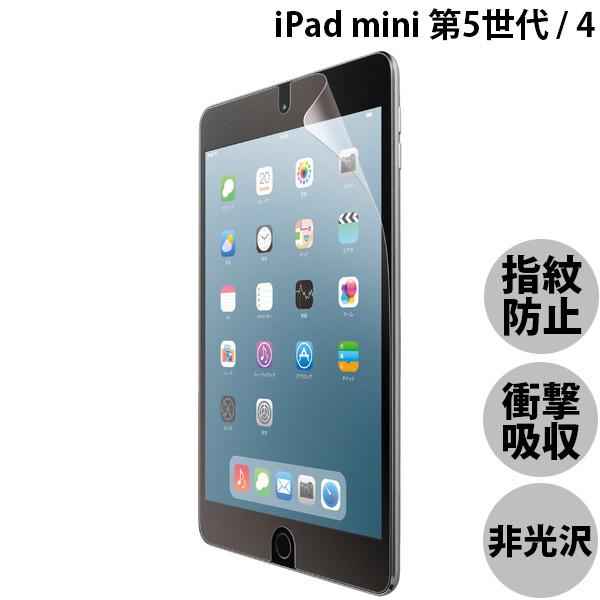 エレコム iPad mini 第5世代 / 4 保護フィルム 衝撃吸収 反射防止