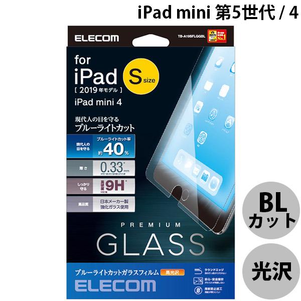 エレコム iPad mini 第5世代 / 4 保護フィルム リアルガラス 0.33mm ブルーライトカット
