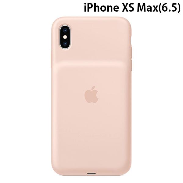 Apple iPhone XS Max Smart Battery Case - ピンクサンド