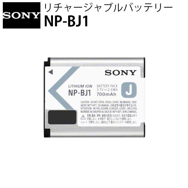 SONY RX0 II (DSC-RX0M2) 専用 リチャージャブルバッテリー