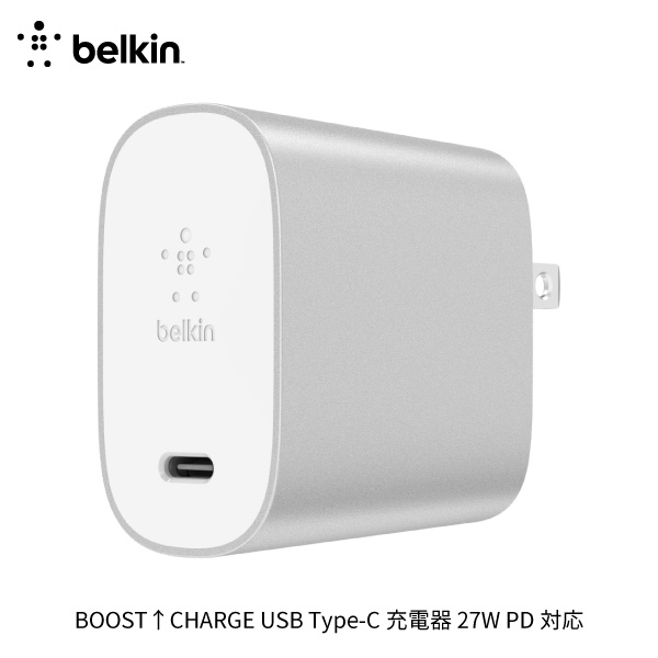BELKIN BOOST↑CHARGE USB Type-C 充電器 27W PD対応 ホワイト