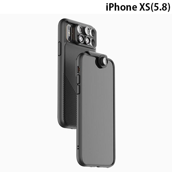 SHIFTCAM iPhone XS ShiftCam 2.0 6-in-1 Travel Set