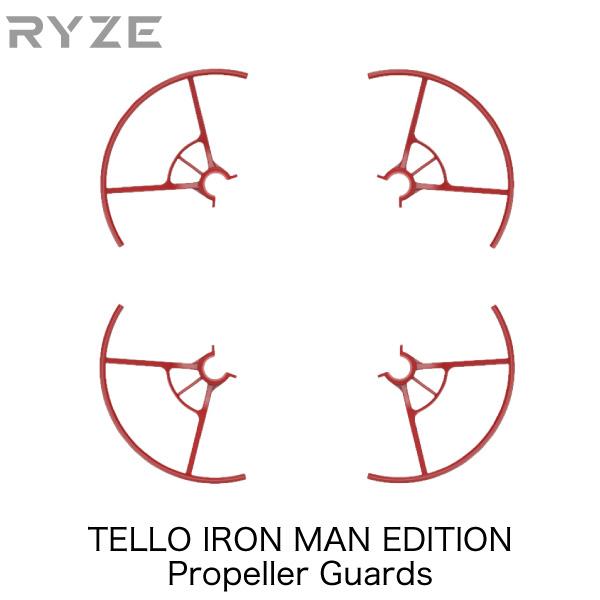Ryze Tech TELLO トイドローン IRON MAN EDITION プロペラガード アイアンマンカラー