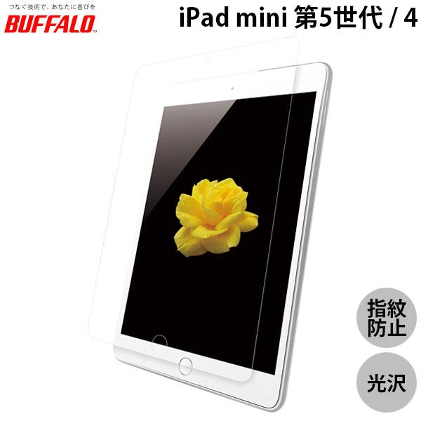 BUFFALO iPad mini 第5世代 / 4 指紋防止フィルム 高光沢