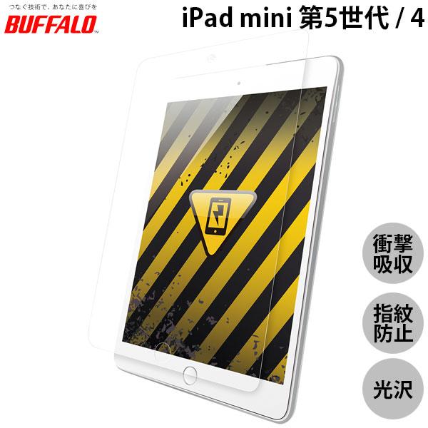 BUFFALO iPad mini 第5世代 / 4 耐衝撃 フィルム 高光沢