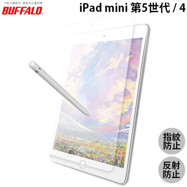 BUFFALO iPad mini 第5世代 / 4 紙感覚フィルム ペーパーライク サラサラ タッチ