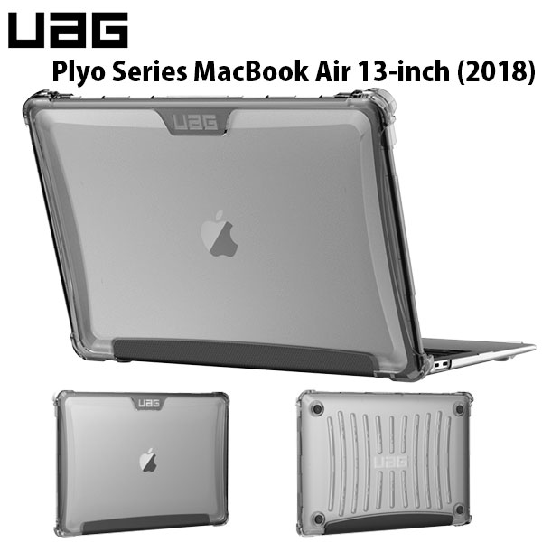 UAG MacBook Air 13 2018 / 2019 Retinaモデル用 PLYO 耐衝撃ケース アイス
