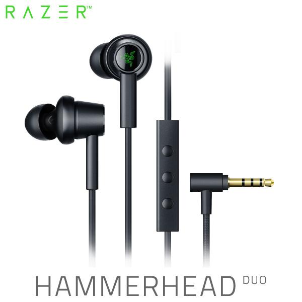 Razer Hammerhead Duo カナル型 マイク付き デュアルドライバー ゲーミングイヤホン