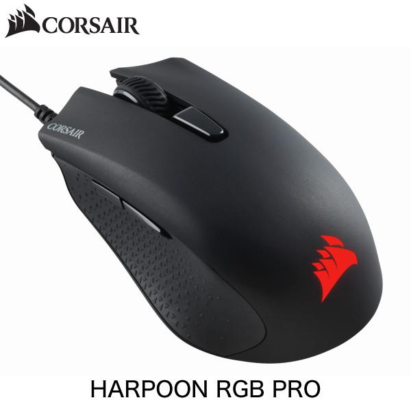 Corsair HARPOON RGB PRO 超軽量 コンパクト 有線 ゲーミングマウス ブラック