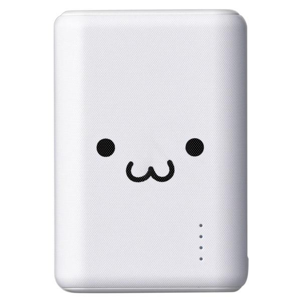 エレコム おまかせ充電対応 モバイルバッテリー 2ポート Type-Cケーブル付き 10050mAh ホワイトフェイス