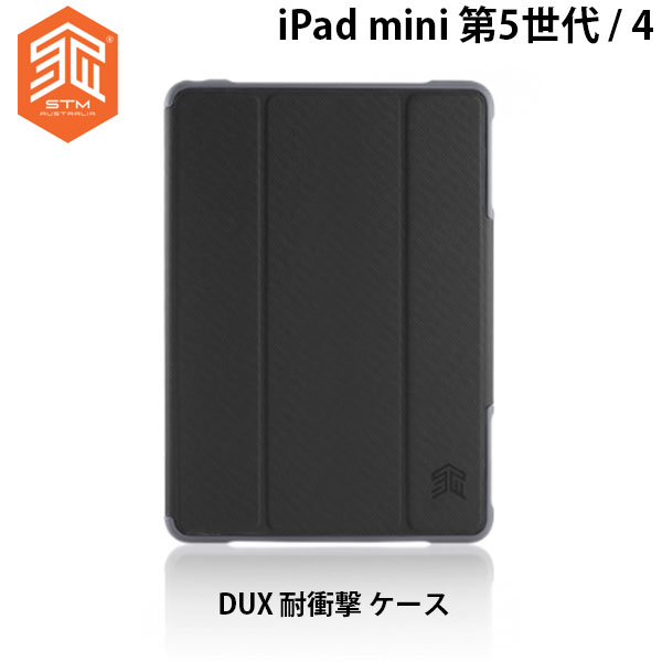 STM iPad mini 第5世代 / 4 Dux 耐衝撃 ケース ブラック