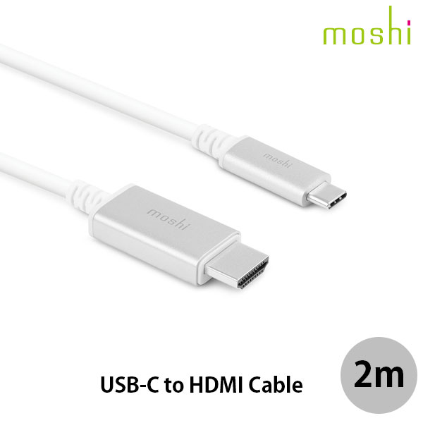 moshi USB Type-C to HDMI Cable 4K対応 2m White
