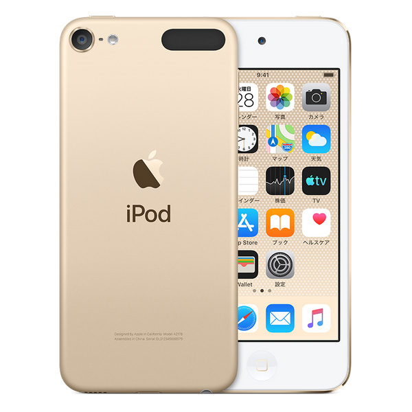 Apple iPod touch 7th 32GB ゴールド