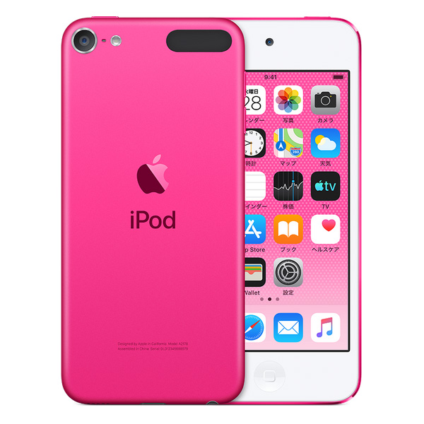 Apple iPod touch 7th 128GB ピンク