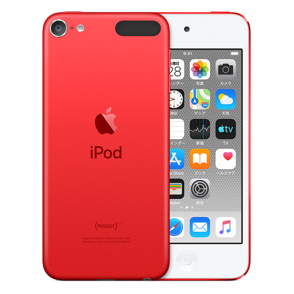 Apple iPod touch 7th 128GB (PRODUCT)RED