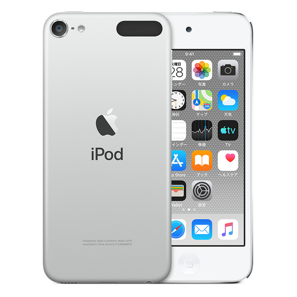 Apple iPod touch 7th 256GB シルバー
