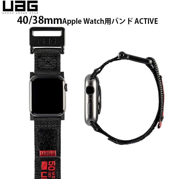UAG Apple Watch 38mm / 40mm ACTIVE バンド ブラック