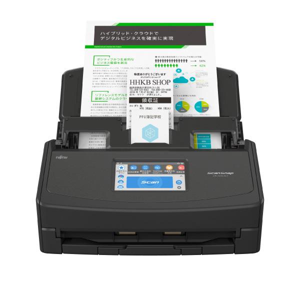 PFU ScanSnap iX1500 ブラックモデル