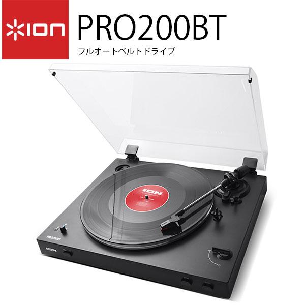 ION Audio PRO200BT ワイヤレス Bluetooth レコードプレーヤー ブラック