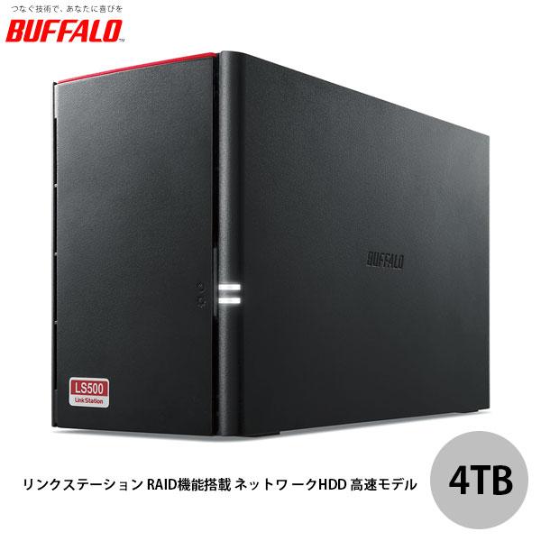 BUFFALO 4TB リンクステーション RAID機能搭載 ネットワークHDD 高速モデル