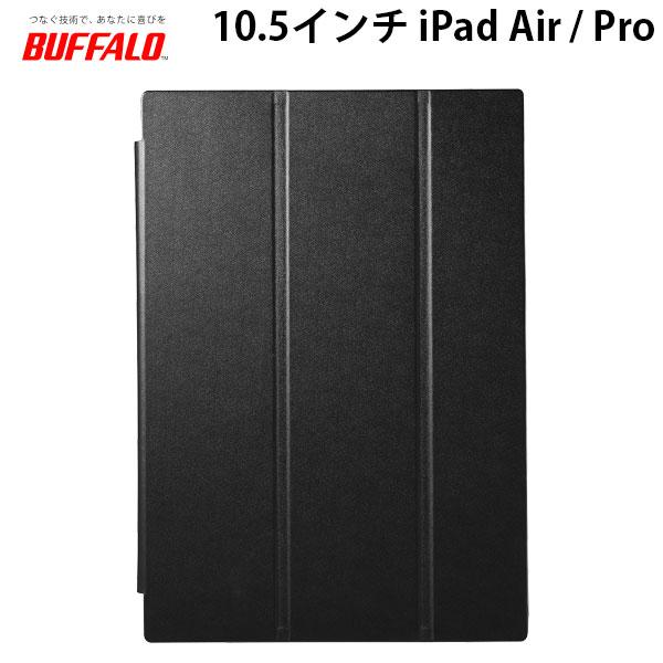 BUFFALO 10.5インチ iPad Air / Pro アングル 3タイプ 対応 レザーケース 手帳型 ブラック