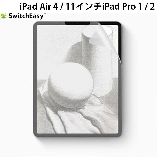 SwitchEasy 11インチ iPad Pro ペーパーライク 保護フィルム 反射防止