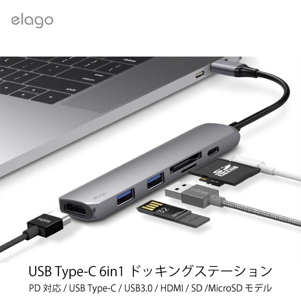 elago 6 in 1 PD対応 USB Type-C USB 3.0 HDMI ポート SD MicroSD カードリーダー ドッキングステーション Dark Gray