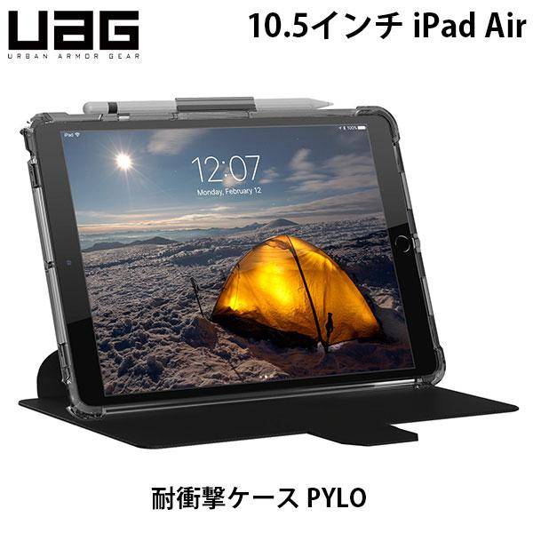 UAG 10.5インチ iPad Air 第3世代 PLYO 耐衝撃ケース アイス