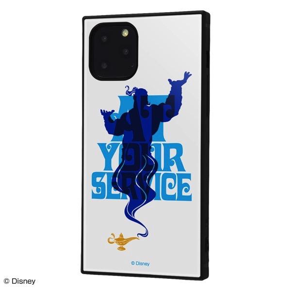 ingrem iPhone 11 Pro アラジン 耐衝撃ハイブリッドケース KAKU アラジン 世界最強の魔人