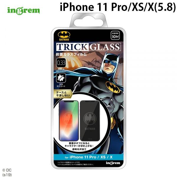 ingrem iPhone 11 Pro / XS / X バットマン トリックガラスフィルム 10H バットマン