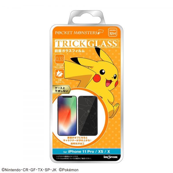 ingrem iPhone 11 Pro / XS / X ポケットモンスター トリックガラスフィルム 10H ピカチュウ 0.33mm