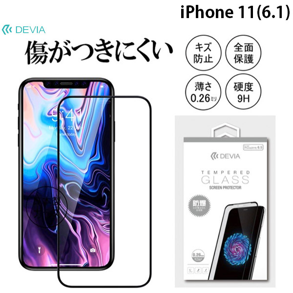 Devia iPhone 11 ガラスフィルム 光沢 Van Entire View Full Tempered Glass black 0.26mm