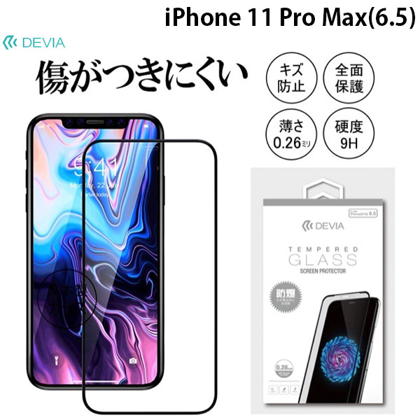 Devia iPhone 11 Pro Max ガラスフィルム 光沢 Van Entire View Full Tempered Glass black 0.26mm