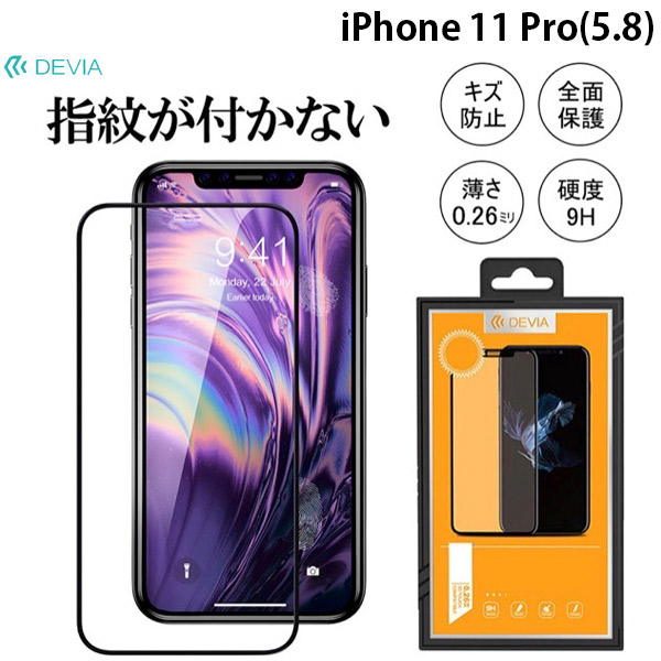Devia iPhone 11 Pro ガラスフィルム 非光沢 Van Entire View Anti-glare Tempered Glass black 0.26mm