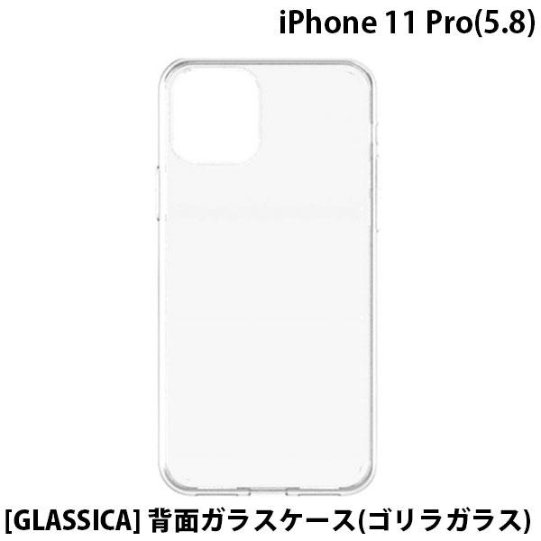 Simplism iPhone 11 Pro [GLASSICA] 背面ガラスケース(ゴリラガラス) クリア