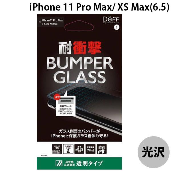 Deff iPhone 11 Pro Max / XS Max バンパーガラス(PC+ガラス) 透明 0.33mm