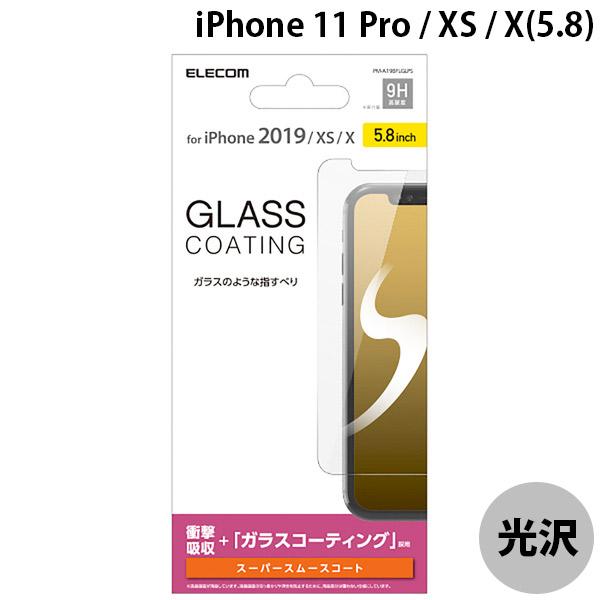 エレコム iPhone 11 Pro / XS / X ガラスコートフィルム スムースタッチ