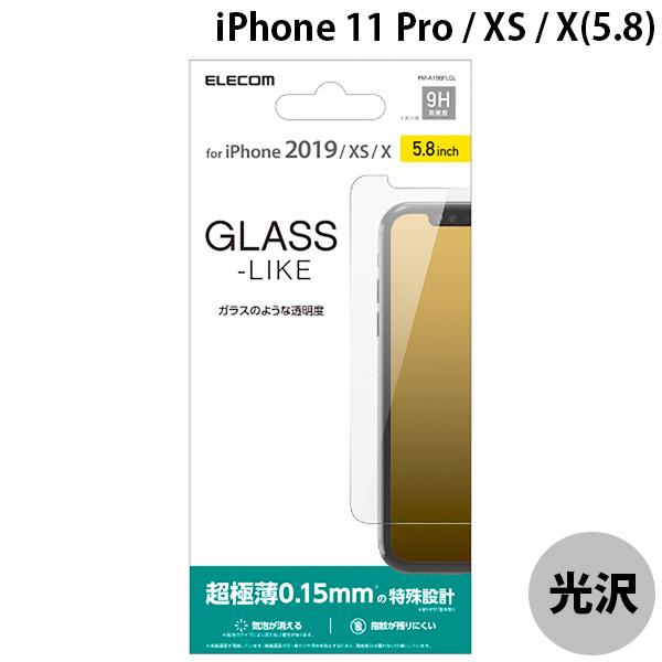 エレコム iPhone 11 Pro / XS / X ガラスライクフィルム 薄型