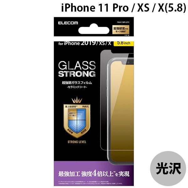 エレコム iPhone 11 Pro / XS / X ガラスフィルム 3次強化 セラミックコート